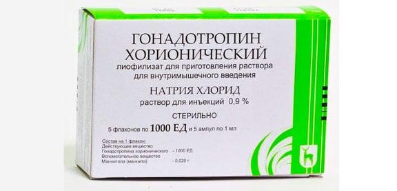 гонадотропин