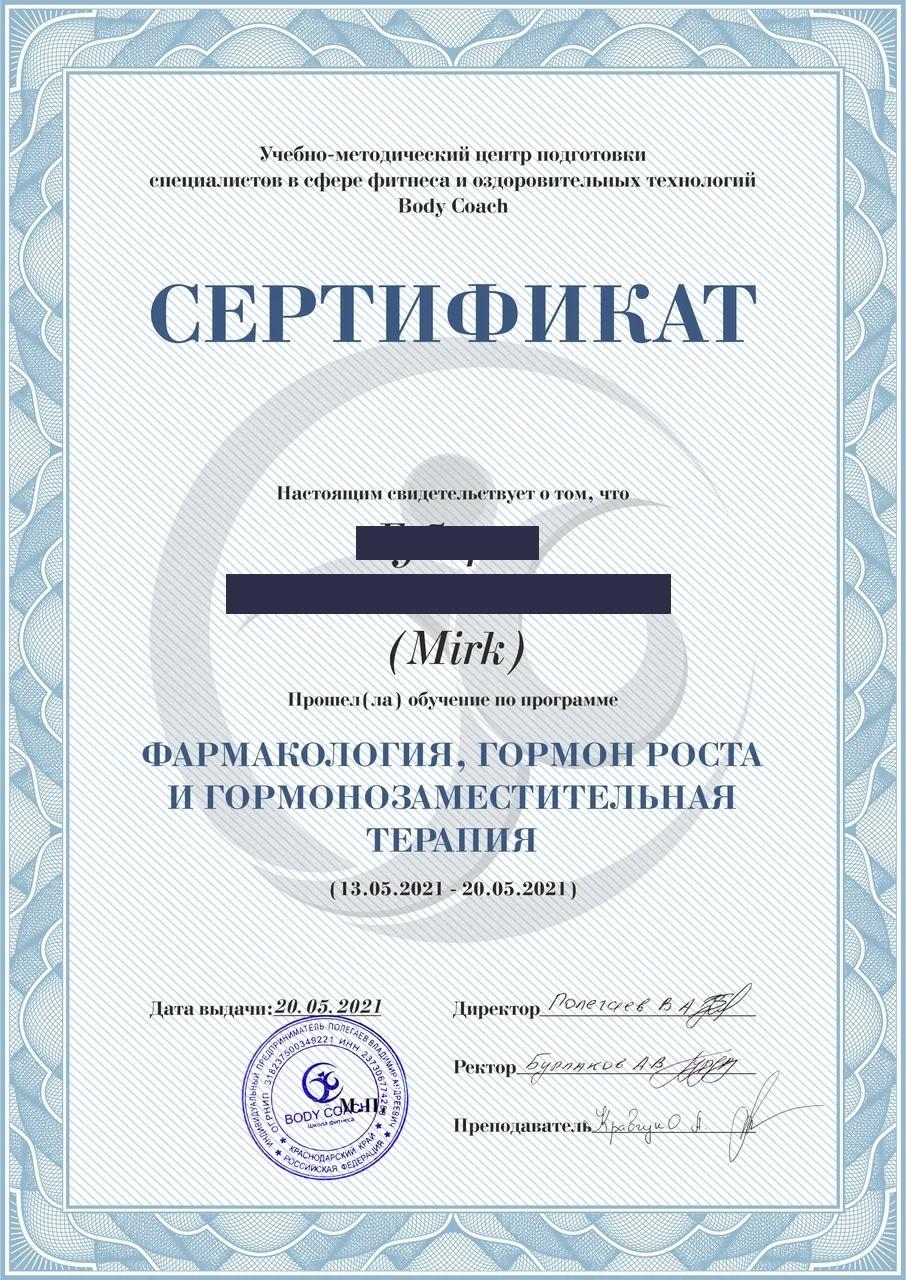 TheMirk.ru отзывы