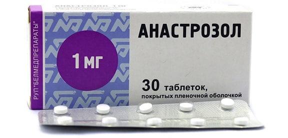 Анастрозол на курсе стероидов